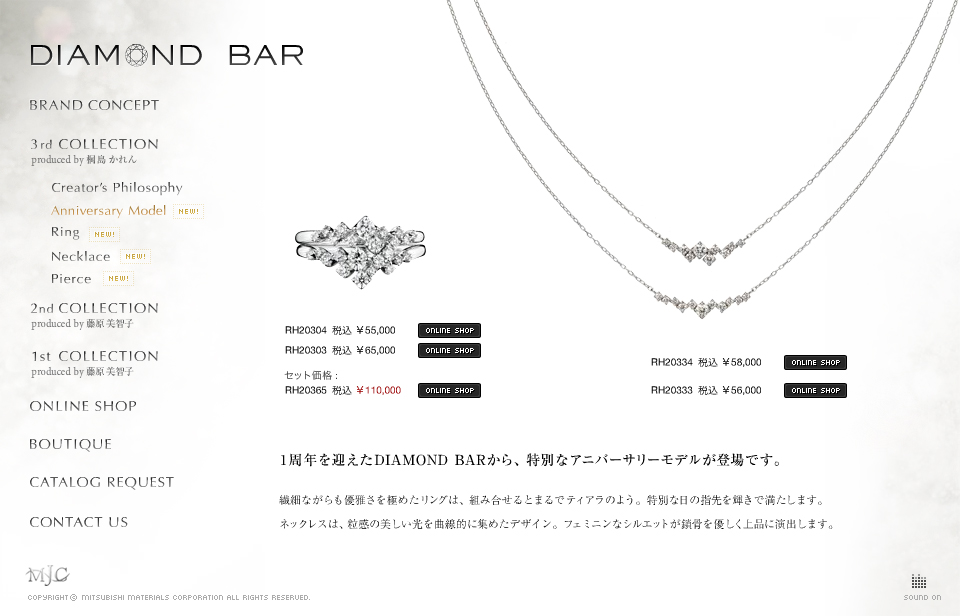 DIAMOND BAR 3th Collection