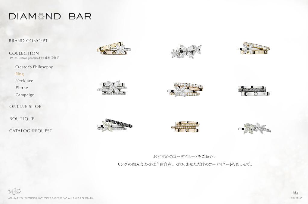 DIAMOND BARブランドサイト
