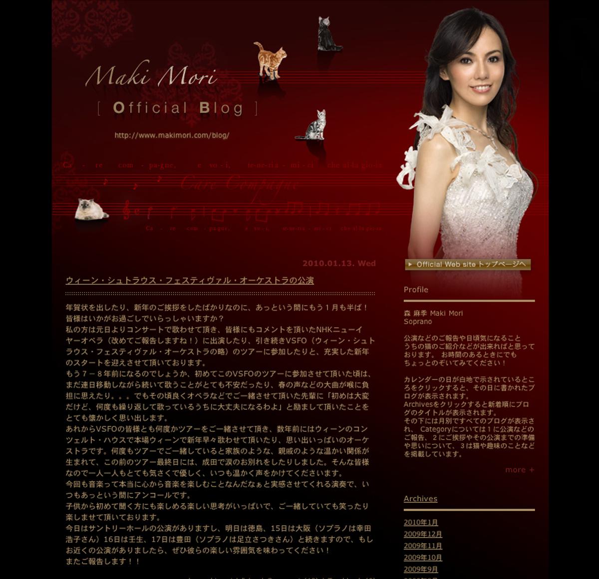 Maki Moriオフィシャルサイト