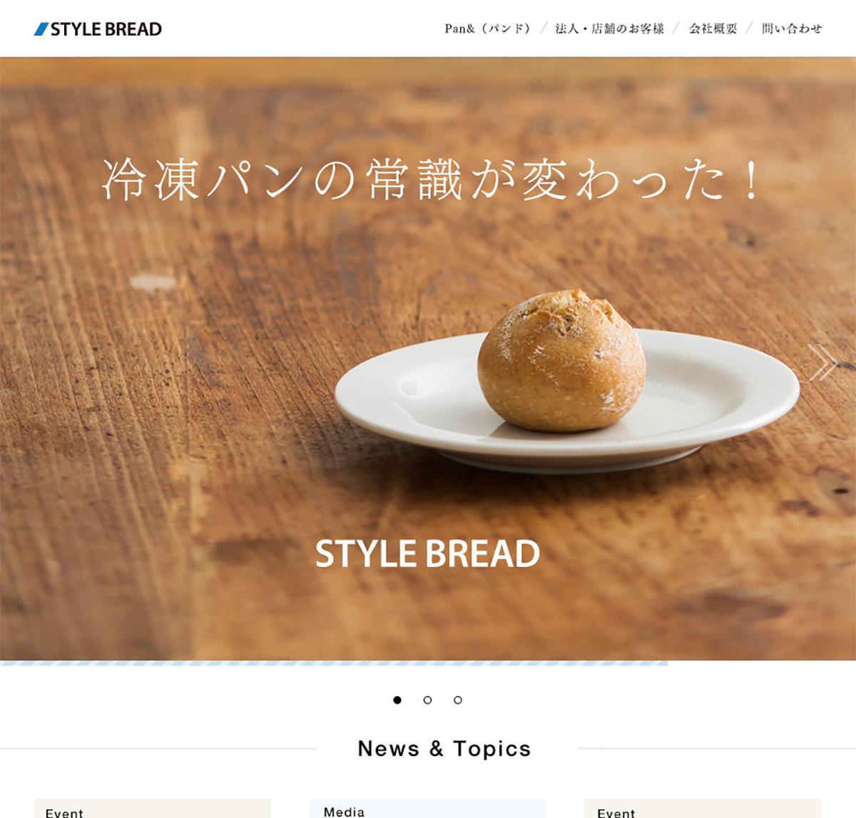 STYLE BREADコーポレートサイト
